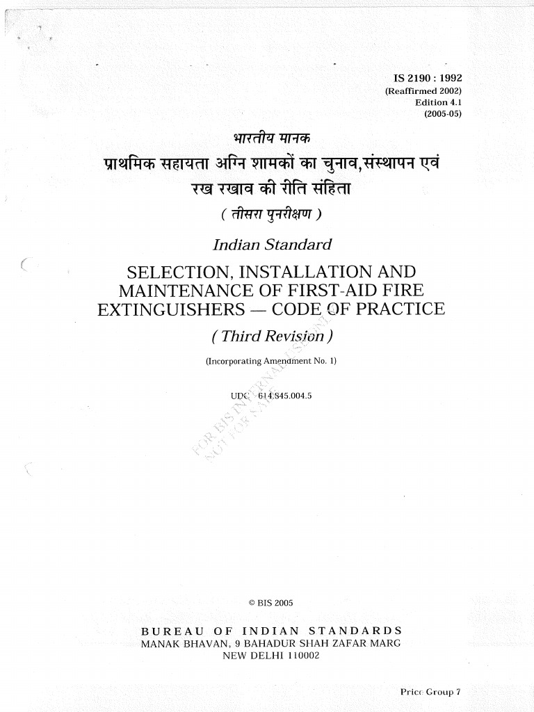 nfpa 2010 standard for fixed aerosol fire extinguishing systems pdf